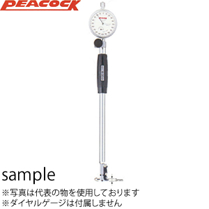尾崎製作所(PEACOCK) CG-2 浅孔用シリンダゲージ