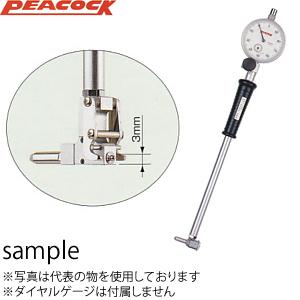 尾崎製作所(PEACOCK) CG-245 フルチョイスシリンダゲージ 浅孔タイプ