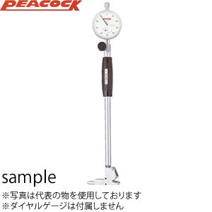 尾崎製作所(PEACOCK) CG-3 浅孔用シリンダゲージ