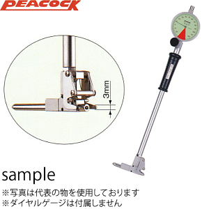 尾崎製作所(PEACOCK) CG-350 フルチョイスシリンダゲージ 浅孔タイプ