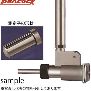 尾崎製作所(PEACOCK) CG-3CR シリンダーゲージ