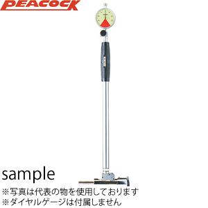尾崎製作所(PEACOCK) CG-6 浅孔用シリンダゲージ