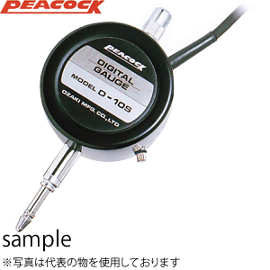 尾崎製作所(PEACOCK) D-20S リニアゲージ 20mmストロークタイプ