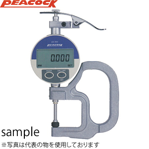 尾崎製作所(PEACOCK) G2-257 デジタルシックネスゲージ