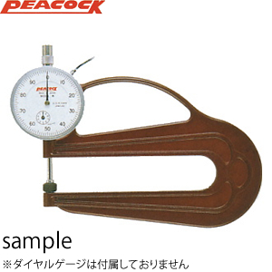 尾崎製作所(PEACOCK) H-MT ダイヤルシックネスゲージ 0.01mm