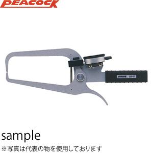 尾崎製作所(PEACOCK) LA-5S キャリパーゲージ 外測タイプ