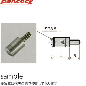 尾崎製作所(PEACOCK) XB-308 ダイヤルゲージ用超硬球面測定子 (超硬)