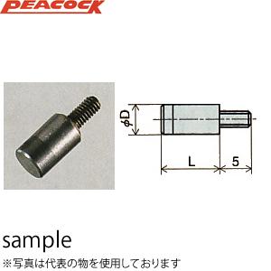 尾崎製作所(PEACOCK) XB-405 ダイヤルゲージ用超硬平座測定子