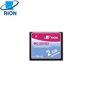 リオン(RION) MC-20HS2 メモリーカード2GB DA-40用