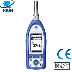 リオン(RION) NL-42K 普通騒音計 検定付