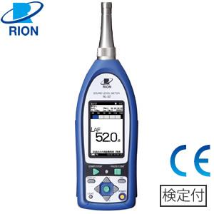 リオン(RION) NL-52-K 精密騒音計 検定付