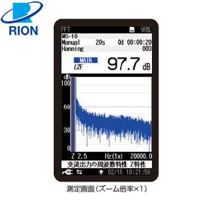 リオン(RION) NX-42FT FFT分析プログラム