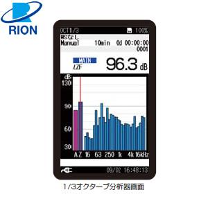 リオン(RION) NX-42RT オクターブ・1 リオン(RION)/3オクターブ実時間分析プログラム, BOUNCE STORE:906bdc04 --- sohotorquay.co.uk