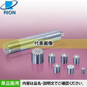 リオン(RION) 計測用マイクロホン UC-57 1/2インチ/音場型