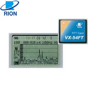 リオン(RION) VX-54FT FFT分析カード