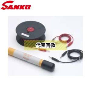 サンコウ電子 331-2用 ハーフセルプローブキット 銅/硫酸銅電極
