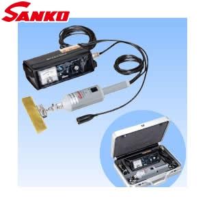 サンコウ電子 ホリスター5N ピンホール探知器 探知電圧:1~5kV