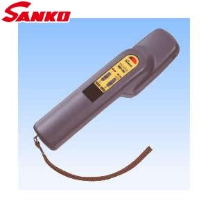 サンコウ電子 MDS-100 金属探知器