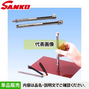 サンコウ電子 Model318S ペンシル型引掻き硬度計 ローラーヘッド付
