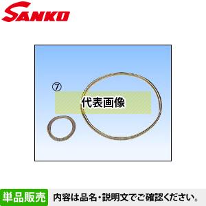 サンコウ電子 OE サークル電極 3インチ