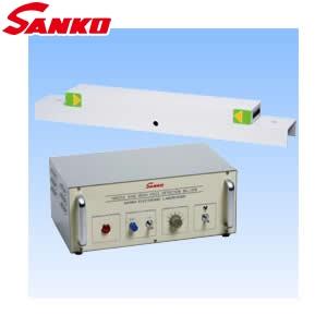 サンコウ電子 SK-12TR 鉄片探知器・検針器 探知幅:1.0m