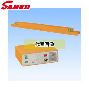 サンコウ電子 SK-2200 鉄片探知器・検針器 探知幅:1.5m