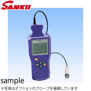 サンコウ電子 SWT-9000FN デュアルタイプ膜厚計 FN-325プローブ付