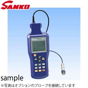 サンコウ電子 SWT-9300 電磁式/渦電流式膜厚計 高機能型 プローブ別売