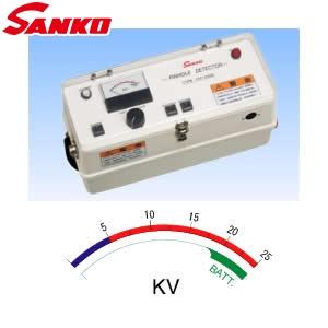 サンコウ電子 TRC-250A サンコウ電子 ピンホール探知器 探知電圧:5~25kV, ヨナグニチョウ:b76b7346 --- officewill.xsrv.jp
