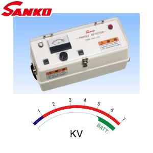 サンコウ電子 TRC-70A TRC-70A ピンホール探知器 サンコウ電子 探知電圧:1~7kV, ヒガシムラヤマグン:fd2b4155 --- officewill.xsrv.jp