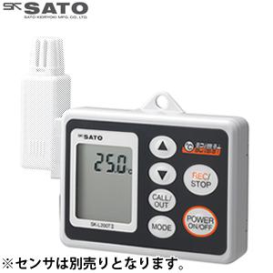 佐藤計量器 データロガー記憶計 (電池専用タイプ) SK-L200T II 本体のみ (温度タイプ) 8161-00