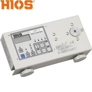 ハイオス(HIOS) HP-1 充電式デジタルトルクメーター ピーク時測定範囲 : 0.015-0.9lbf・in