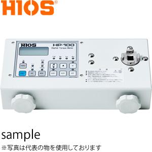ハイオス(HIOS) HP-10 充電式デジタルトルクメーター ピーク時測定範囲 : 0.015-1N・m/0.15-10kgf・cm/0.15-9lbf・in