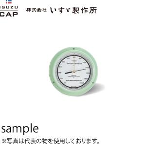 いすず製作所(いすゞ) B-180H-ON 高精度型/一般品 アネロイド型気圧計