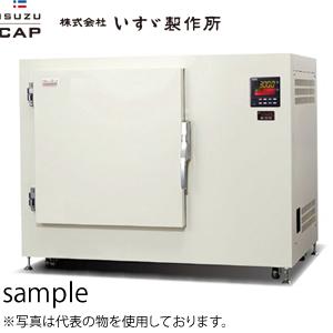 いすず製作所(いすゞ) VTHH-72-2T 産業用恒温器 高温度型 [配送制限商品]
