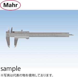マール社(Mahr) 16GN-200 バーニアノギス 測定範囲:0-200mm [4100651]