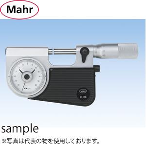 マール社(Mahr) 40F-25 ダイアル内蔵マイクロメーター 測定範囲:0-25mm [4150000]