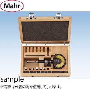 マール社(Mahr) 844K 0.95-1.55 ダイアルボアーゲージ 測定範囲:0.95-1.55mm [4470001]
