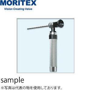 モリテックス BSC-4.2-305IV 工業用内視鏡 ボアスコープ(硬性鏡) 有効長305mm/外径φ4.2mm