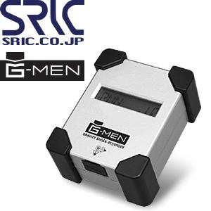 スリック G-MEN DR01 三方向加速度データロガー 【在庫有り】【あす楽】