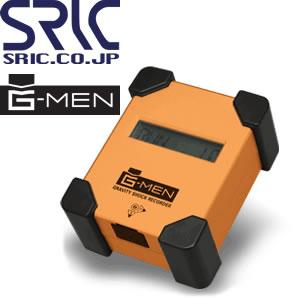 スリック G-MEN DR100 三方向加速度データロガー 【在庫有り】【あす楽】