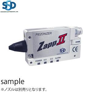 シシド静電気 ZappII 高周波式除電装置 超小型圧電トランス内蔵AC型小型イオナイザ