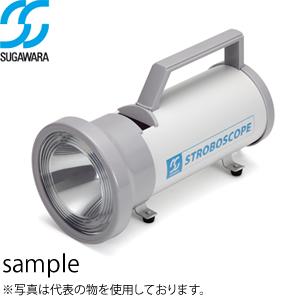 菅原研究所 DS-4CH 4Wストロボスコープ 汎用 AC電源タイプ 回転数測定範囲:80-30,000r/min