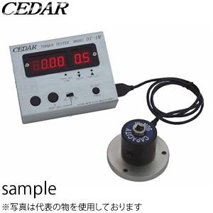 杉崎計器(CEDAR) DI-1M-IP200 ツール管理用トルクテスタ [測定範囲:3.0~200N・m]