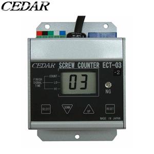 杉崎計器(CEDAR) ECT-03(100V) ネジ締めカウンタ