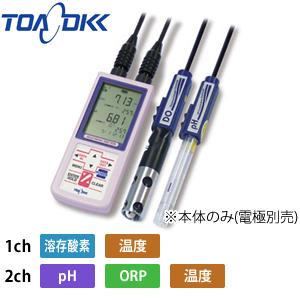 東亜ディーケーケー DM-32P ポータブル溶存酸素・pH計 本体のみ
