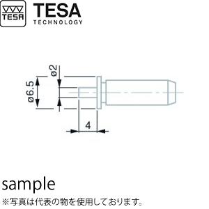 TESA(テサ) No.00269021 替え駒測定子 小径フラット面 1ペア PAIR OF SPLINE INSERTS