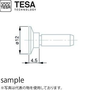 TESA(テサ) No.00269023 替え駒測定子 大径フラット面 1ペア PAIR OF DISC INSERTS