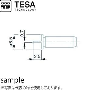 TESA(テサ) No.00269024 替え駒測定子 狭幅フラット面 1ペア PAIR OF BLADE INSERTS