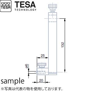 TESA(テサ) No.00760057 測定範囲拡張用ホルダー PROBE FIXING ARM